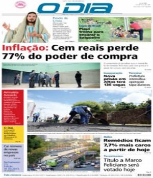 Inflação: Cem reais perde 77% do poder de compra