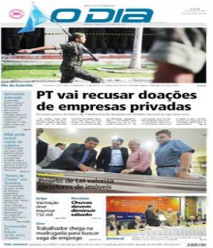 PT vai recusar doações de empresas privadas