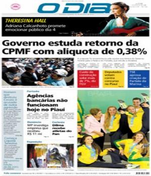 Governo estuda retorno da CPMF com alíquota de 0,38%
