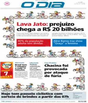Lava Jato: prejuízo chega a R$ 20 bilhões