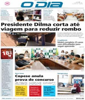 Presidente Dilma corta até viagem para reduzir rombo
